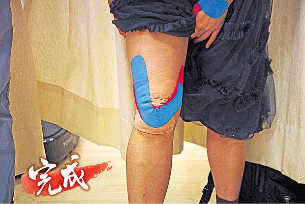 打波踢波易傷膝 運動貼布保護菠蘿蓋
