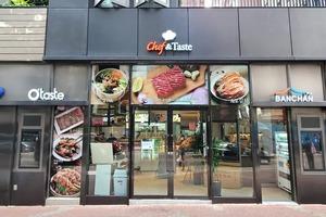 Chef&Taste尖沙咀及旺角分店1週年優惠 多款OTaste韓式便當/燒肉/泡菜買一送一!