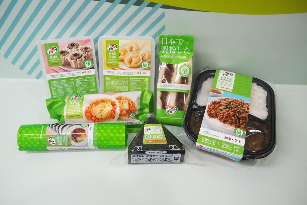7-Eleven期間限定3間HOTSHOT熱賣點提供素食套餐!7-SELECT素食系列新品同步登場