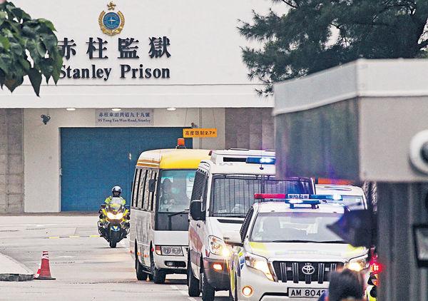 遭批評助囚犯建影響力 關注囚權「石牆花」解散