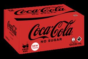 全新無糖可口可樂 最接近原味的版本!可口可樂聯同多個平台推出三十萬罐免費或優惠試飲活動