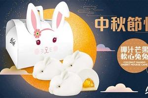 【麥當勞新品】麥當勞中秋節限定推出新品  McCafé椰汁芒果軟心兔兔/紫薯Mochi魔薯特飲