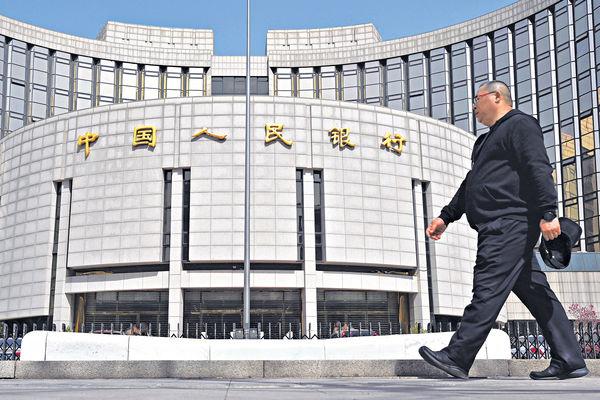 債券南向通9.24啟動 每日額度200億人幣