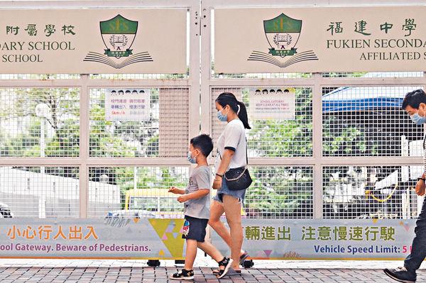官津全面學位化 加薪留人添財政壓力 87直資私立國際校加價 最勁加1成