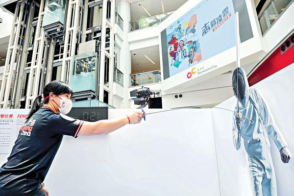 奧海城「香港體育紀行展」 啟迪港人發揮運動員精神