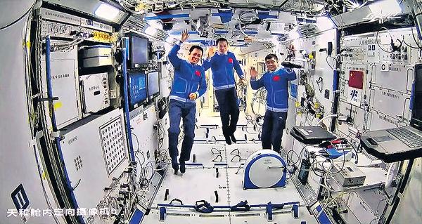 駐留太空90天創中國紀錄 神舟十二號今返地球