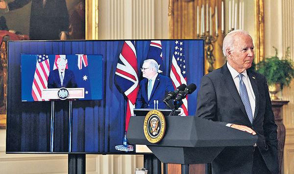 美英組聯盟 助澳建核潛艇 中方斥嚴重破壞地區穩定