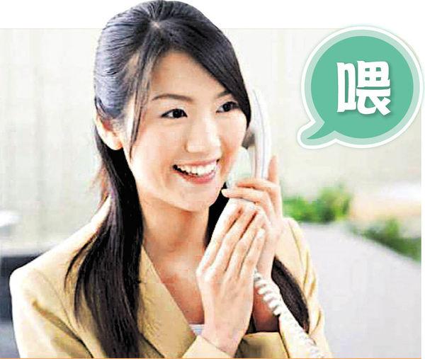 不講Hello 中國人打電話為何說「喂」