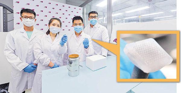 城大研冰微針貼片 細胞藥物無痛傳送