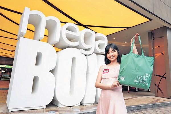 MegaBox周年感謝祭 精選產品1折發售