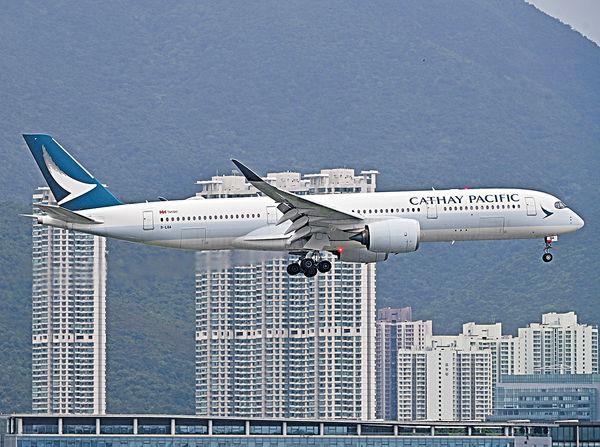 國泰經濟艙 推行李收費新選項
