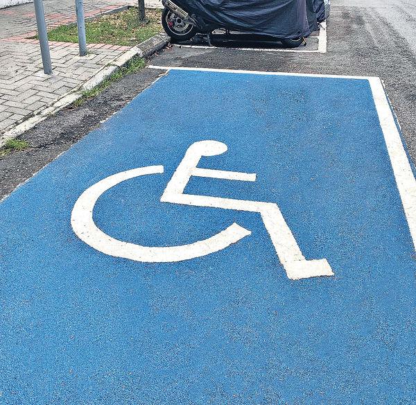 殘疾泊位遭濫用 申訴署主動查