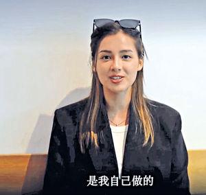 進軍內地社交平台賣萌曬「港普」 謝嘉怡承諾再唱《上海灘》吸粉絲