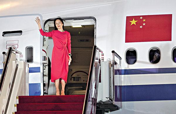 孟晚舟獲釋抵深 官媒︰中國不接受政治脅逼