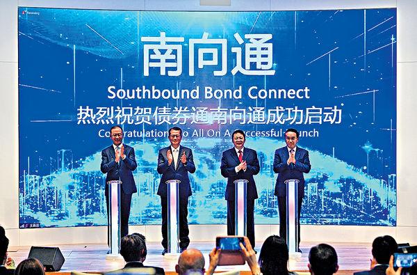 債券南向通首日 交易金額錄40億人幣