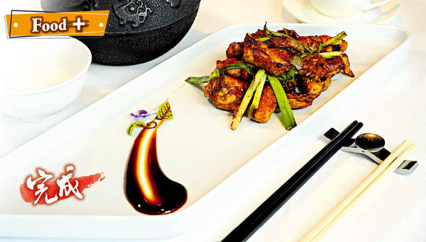 大廚教煮 香口惹味陳皮沙薑煎雞