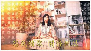 狂接逾10個廣告變最強代言人 七仙羽歸位︰下月開拍《七救星2》