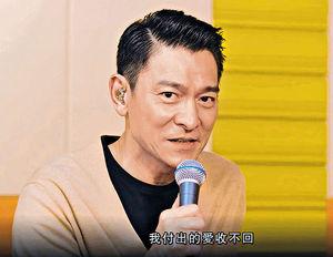 青島拍戲切蛋糕慶祝「登六」 劉德華談隔離生活︰日日食同瞓