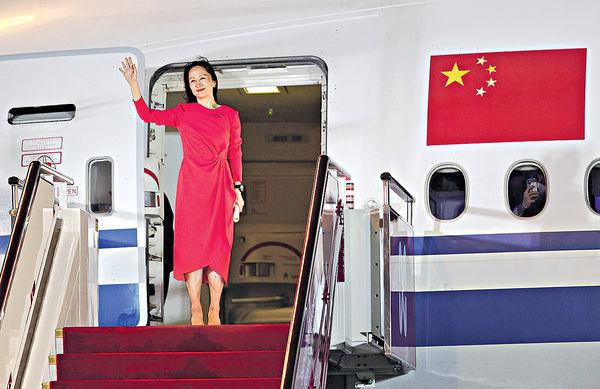 釋放孟晚舟屬法律決定 白宮︰對華政策不變