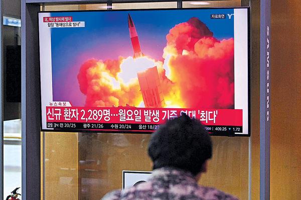 北韓試射短程導彈 籲美棄敵對