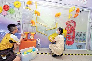 大角嘴天主教小學 設互動智趣樂遊區助學習