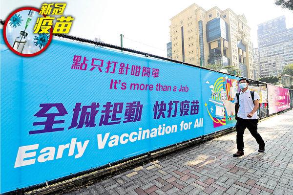林鄭將晤專家 商討打第3針 袁國勇:長者及接受器官移植者或需「加針」