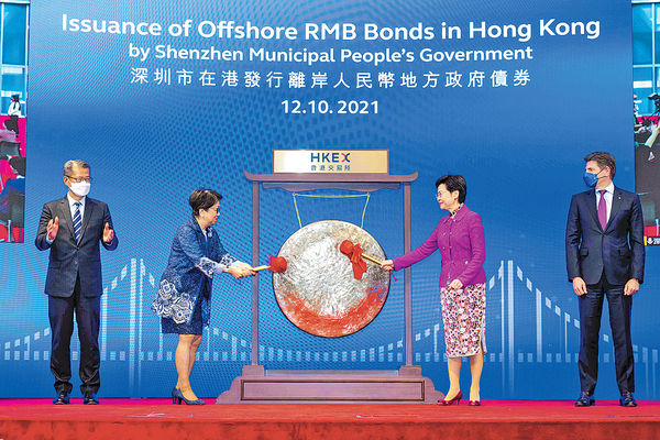 深圳在港發離岸人幣債 超購2.48倍