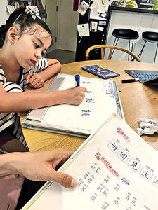 新劇與「虎爸」潘燦良抗衡 梁詠琪教6歲囡囡寫中文